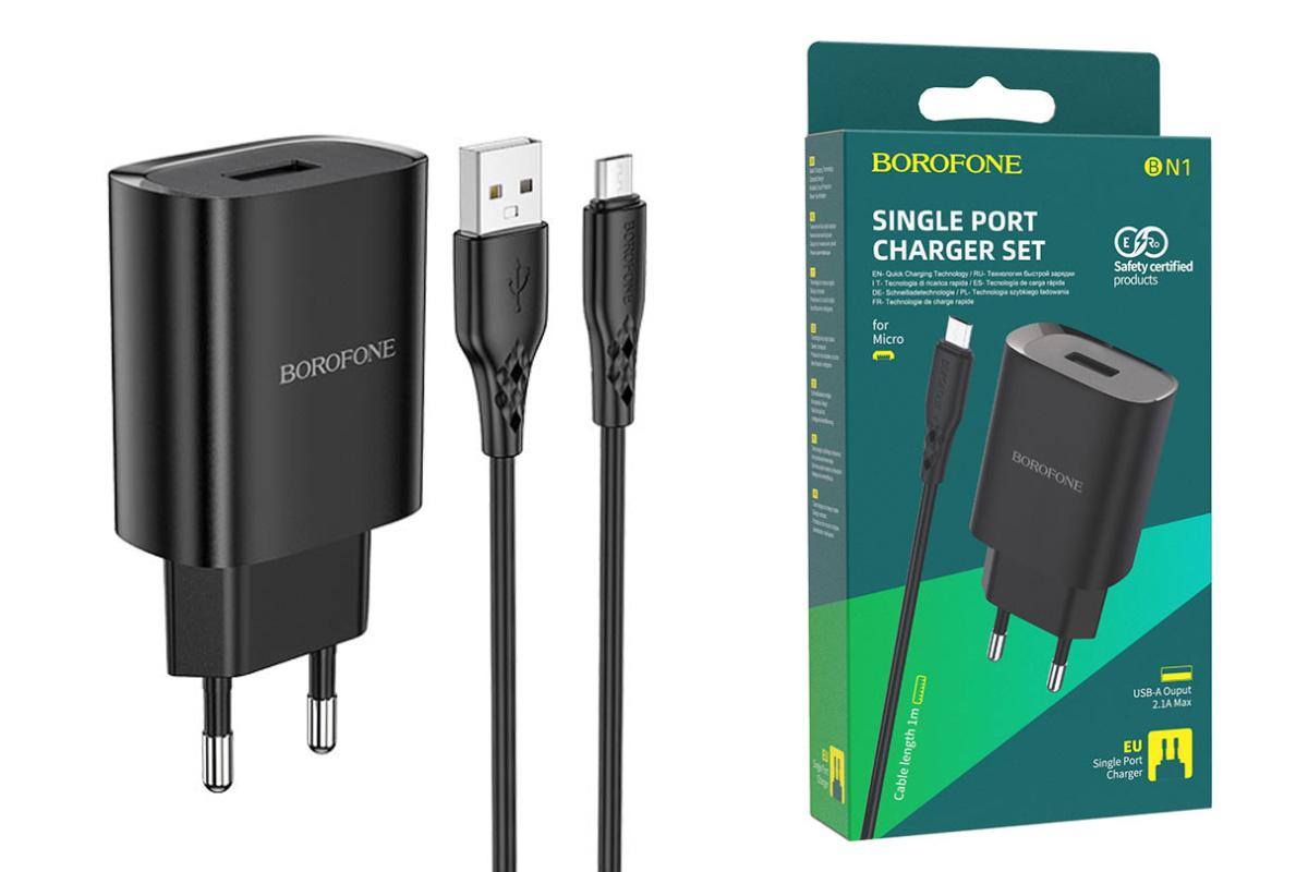 Сетевое зарядное устройство  USB 2100mAh + кабель micro USB BOROFONE BN1 Innovative single port charger with cable черный