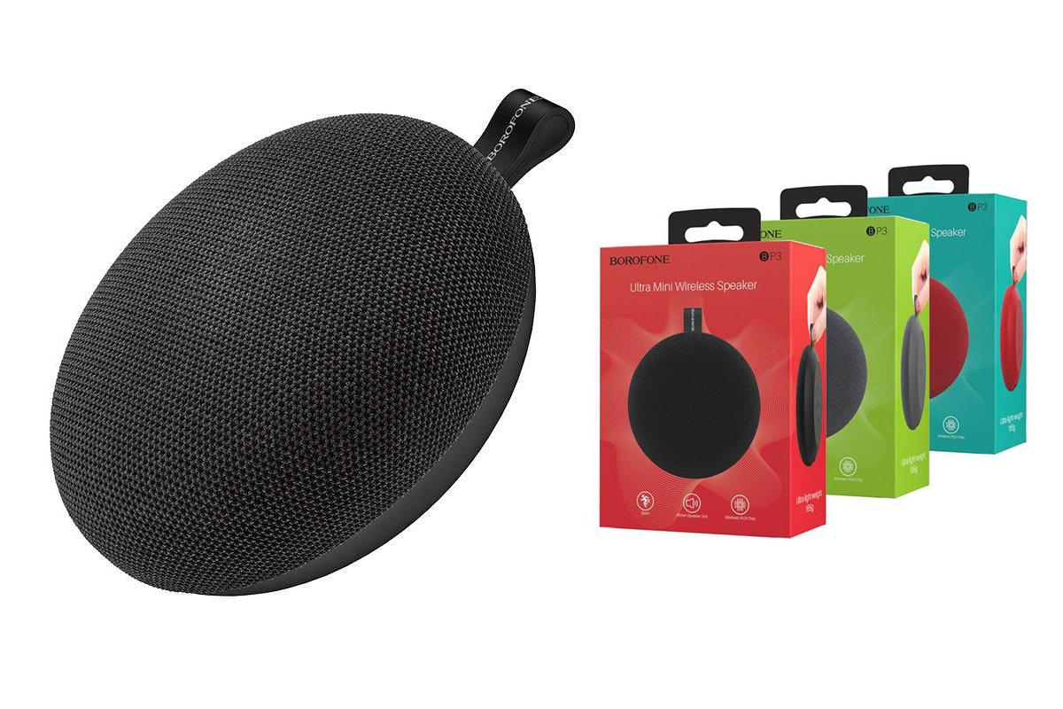 Портативная беспроводная акустика BOROFONE BP3  цвет черный