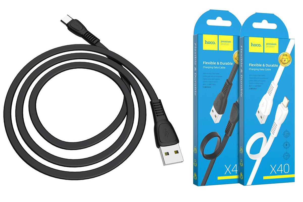 Кабель USB HOCO X40 Noah charging data cable for Type-C  (черный) 1 метр