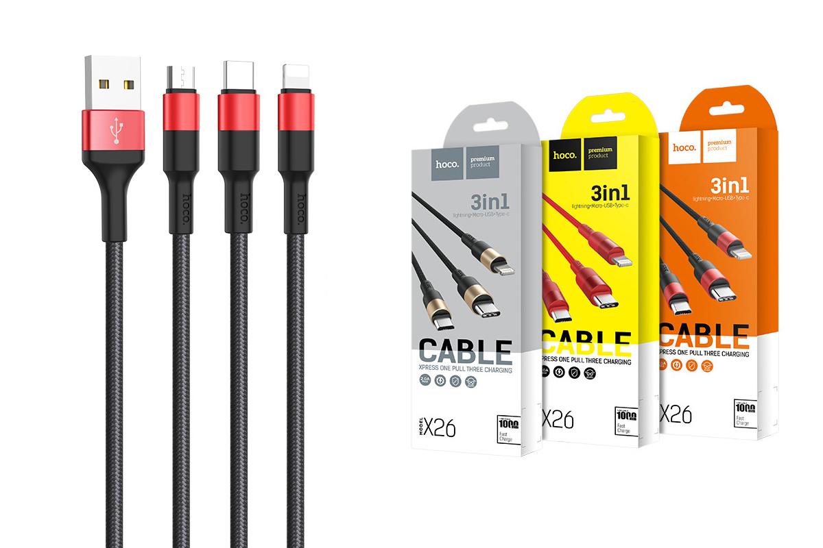 Кабель для iPhone HOCO X26 Xpress one pull three charging cable,lightning+Micro+Type-c 1м черно-красный