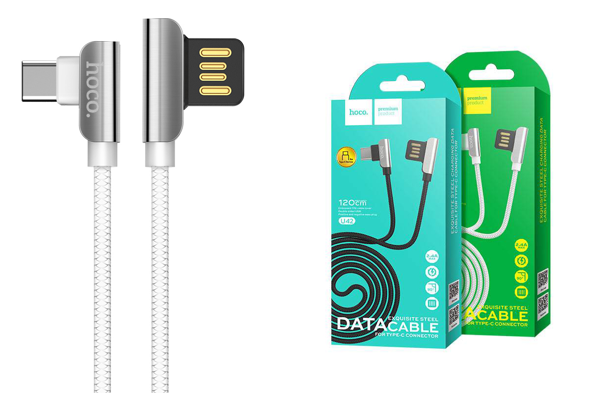 Кабель USB HOCO U42 exquisite steel type-c charging data cable (белый) 1 метр