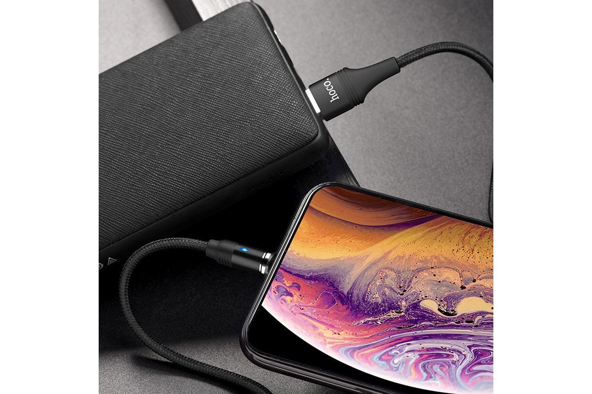 Кабель для iPhone HOCO U76 Fresh magnetic charging cable for Lightning 1м черный