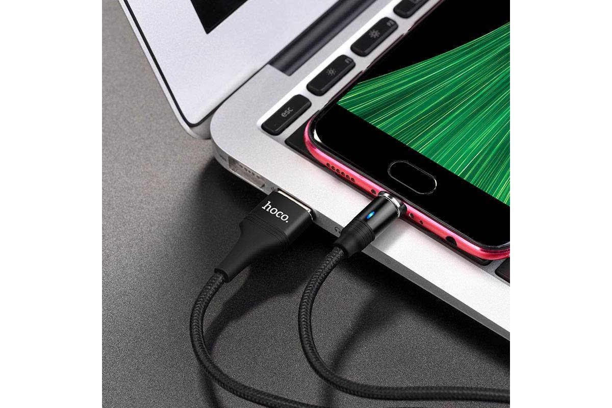 Кабель USB micro USB HOCO U76 Fresh magnetic charging cablefor Micro (черный) 1 метр