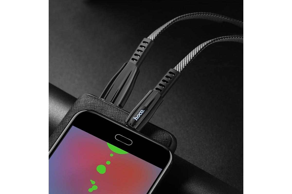 Кабель USB HOCO U70 Splendor charging data cable for Type-C (серый) 1 метр