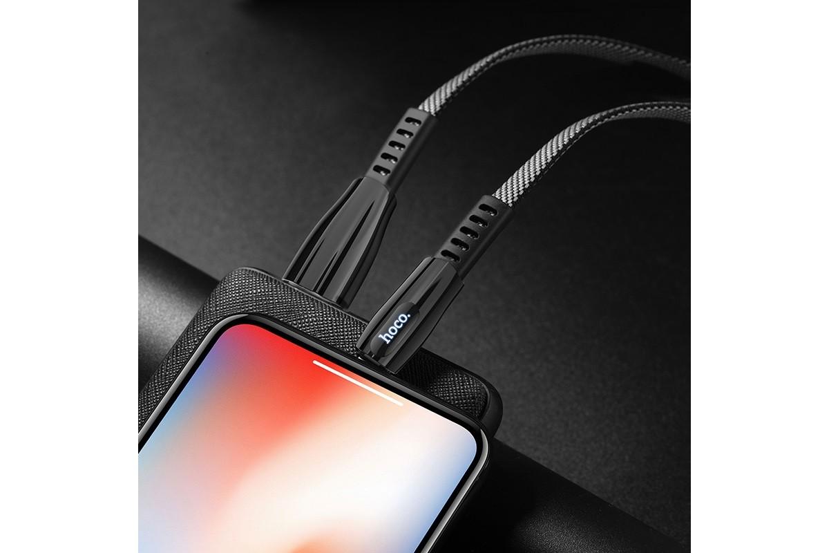 Кабель для iPhone HOCO U70 Splendor charging data cable for Lightning 1м серый