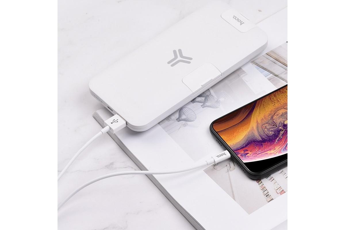 Кабель для iPhone HOCO X43 Satellite charging data cable for Lightning 1м белый