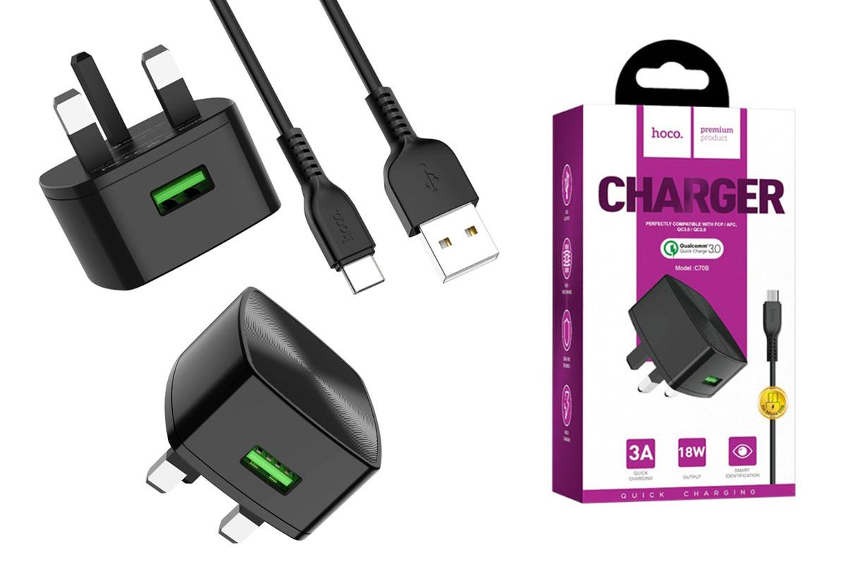 Сетевое зарядное устройство (3х фазное) USB + кабель Type-C HOCO C72B single port QC3.0 18W charger черный (3 фазная розетка)