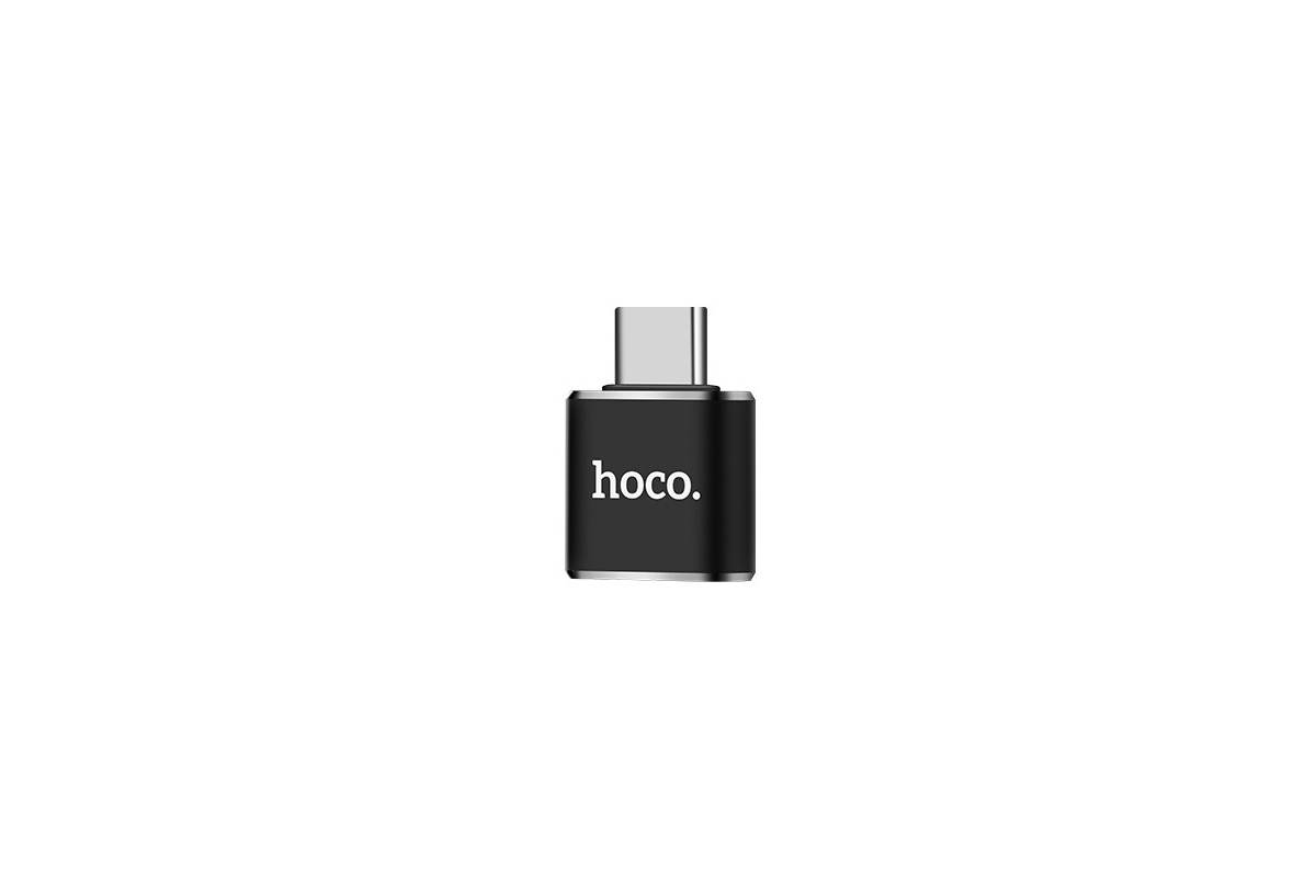 Переходник HOCO UA5 с разъема USB на Type-C