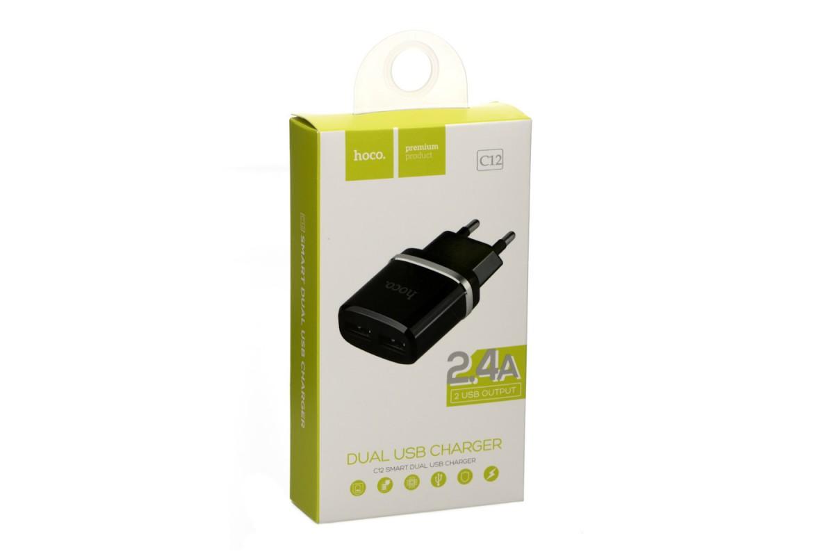 Сетевое зарядное устройство USB 2400mAh  HOCO C-12 черный