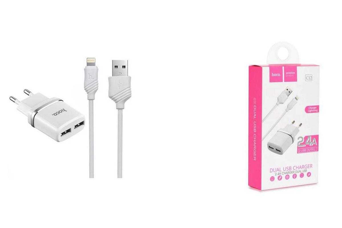 Сетевое зарядное устройство 2 USB 2400mAh + кабель iPhone 5/6/7 HOCO C12