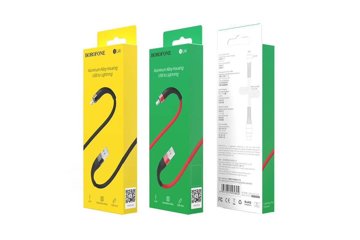Кабель для iPhone BOROFONE BU4 small maistline lightning cable 1м черный