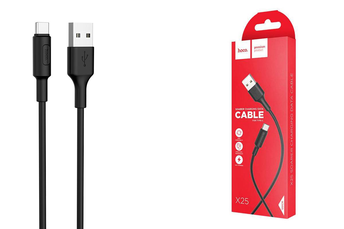 Кабель USB HOCO X25 Soarer charging data cable for Type-C 1 метр черный