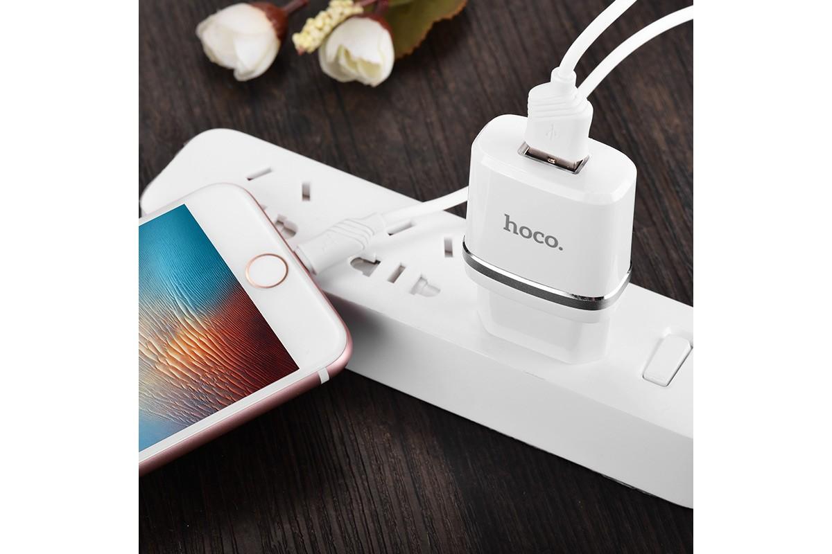 Сетевое зарядное устройство USB 1000mAh  HOCO C-11 белый