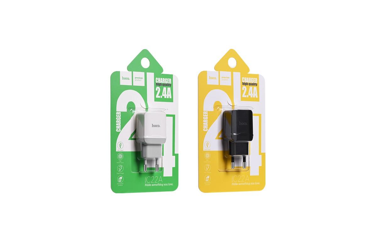 Сетевое зарядное устройство USB 2400mAh  HOCO C-22А белый
