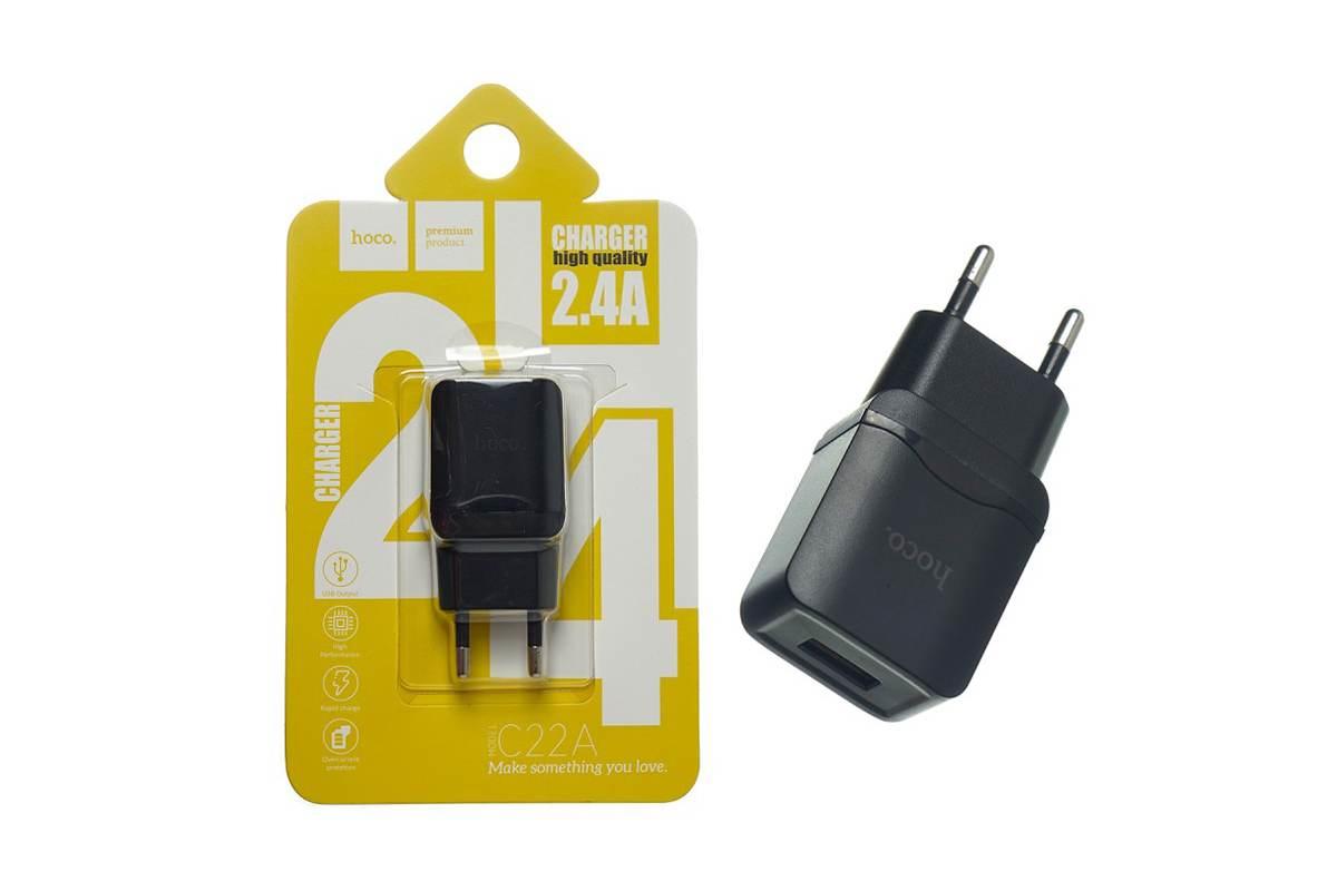 Сетевое зарядное устройство USB 2400mAh  HOCO C-22А черный