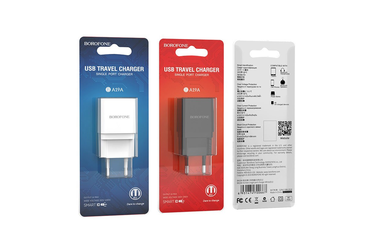 Сетевое зарядное устройство USB 2100mAh  BOROFONE BA19 черный