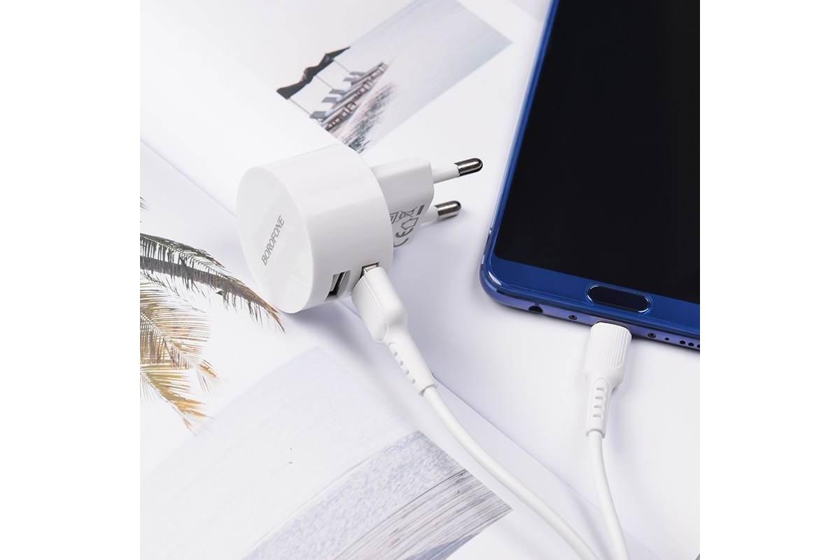 Сетевое зарядное устройство  2 USB 2100mAh + кабель micro USB BOROFONE BA23A Brilliant dual port charger set белый