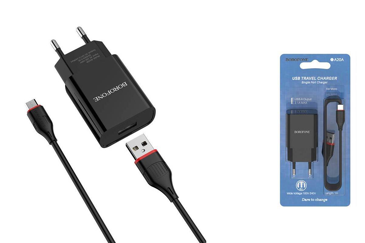 Сетевое зарядное устройство 2 USB 2400mAh + кабель iPhone 5/6/7 BOROFONE BA20A Sharp single port charger set черный