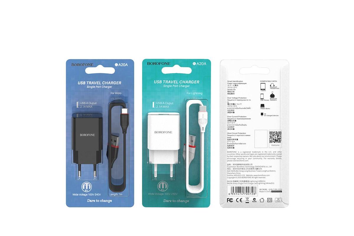 Сетевое зарядное устройство 2 USB 2400mAh + кабель iPhone 5/6/7 BOROFONE BA20A Sharp single port charger set белый