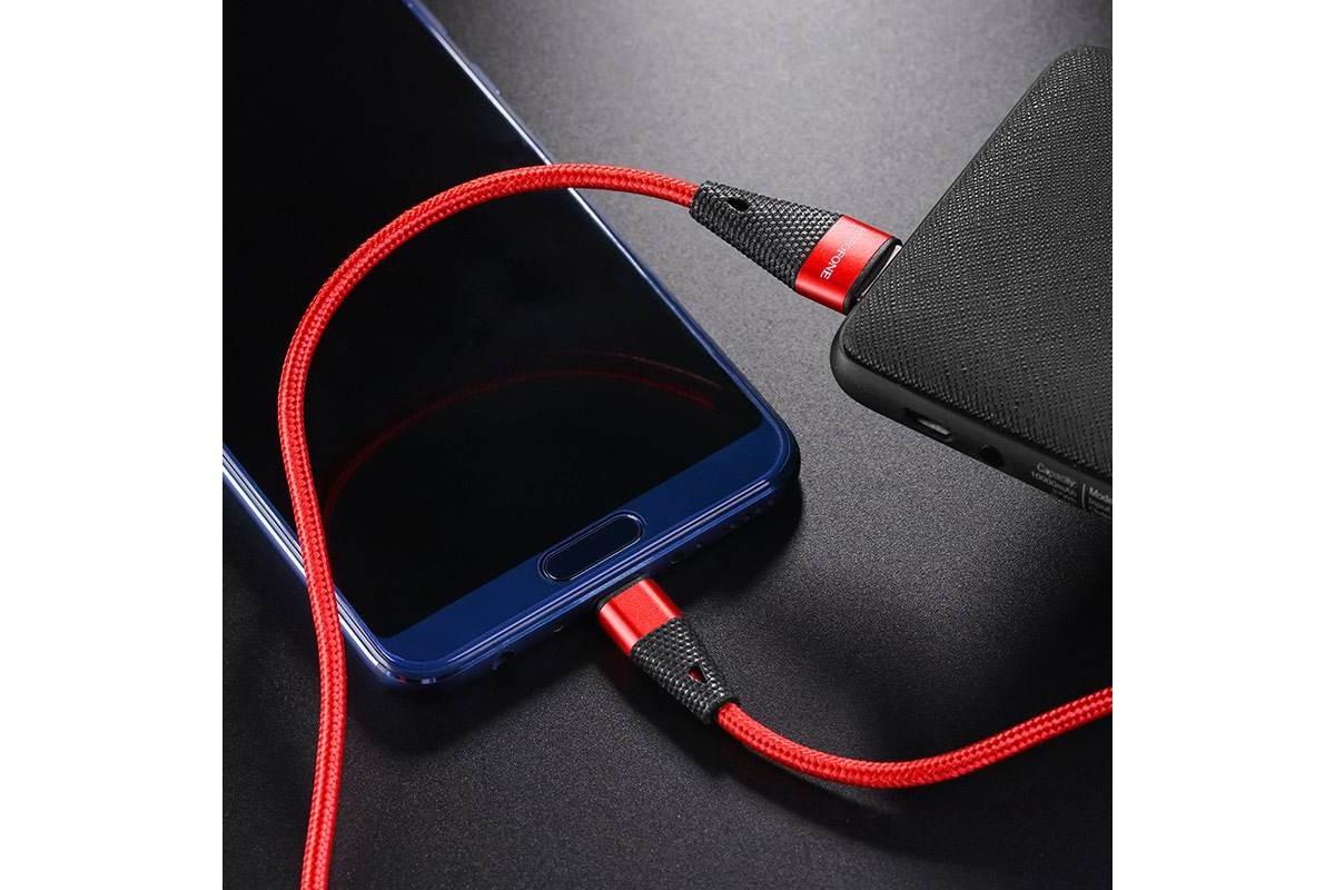 Кабель USB BOROFONE BU10 Type-C cable (красный) 1 метр