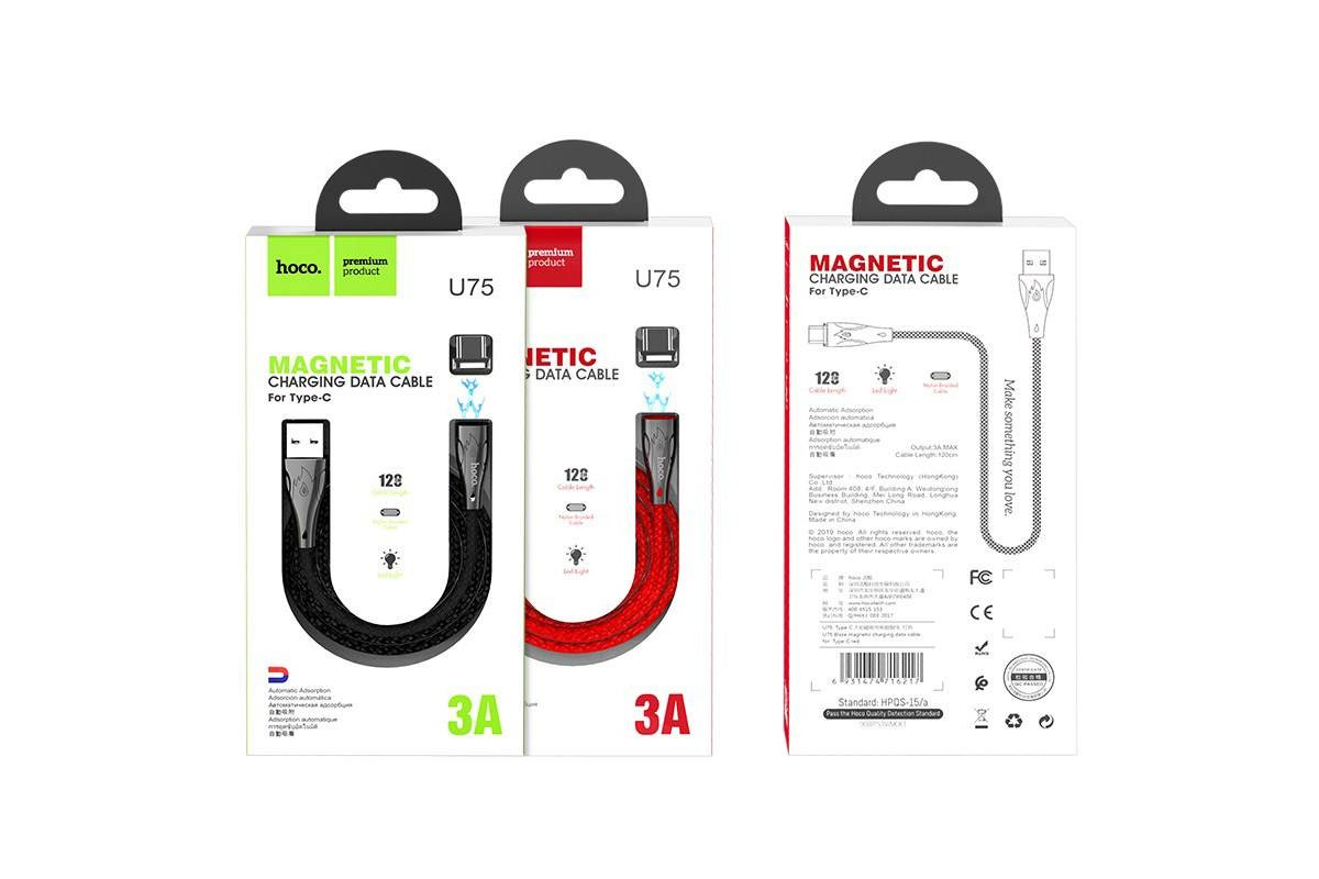 Кабель USB HOCO U75 Blaze magnetic charging data cable for Type-C (черный) 1 метр