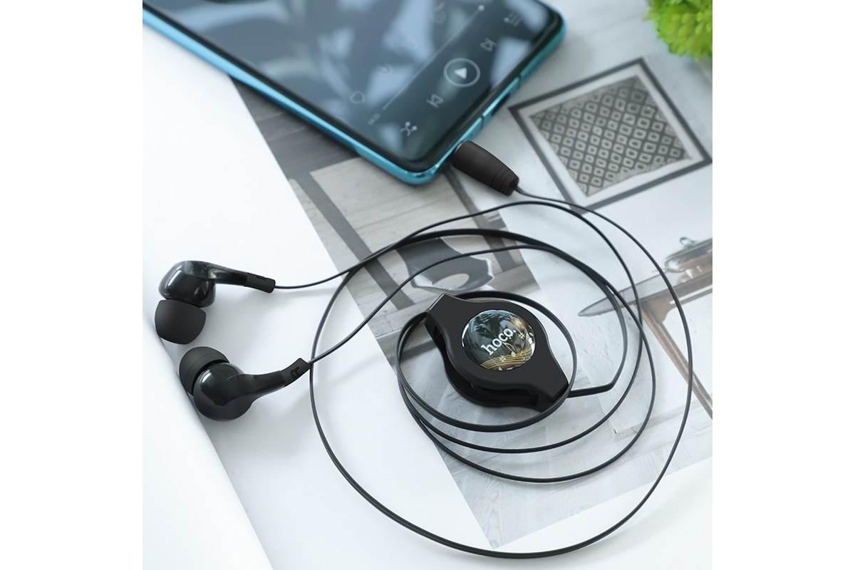 Гарнитура HOCO M68 Easy clip telescopic earphones черная (рулетка)