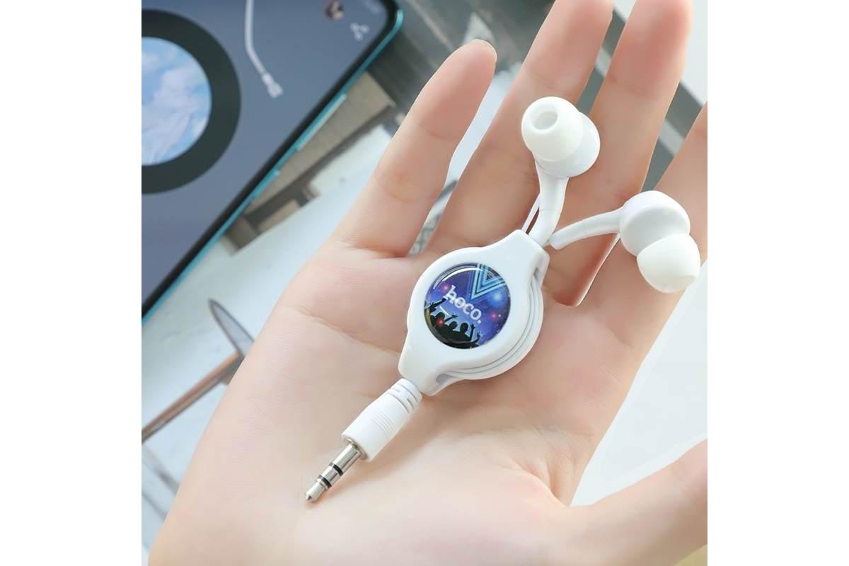Гарнитура HOCO M68 Easy clip telescopic earphones белая (рулетка)