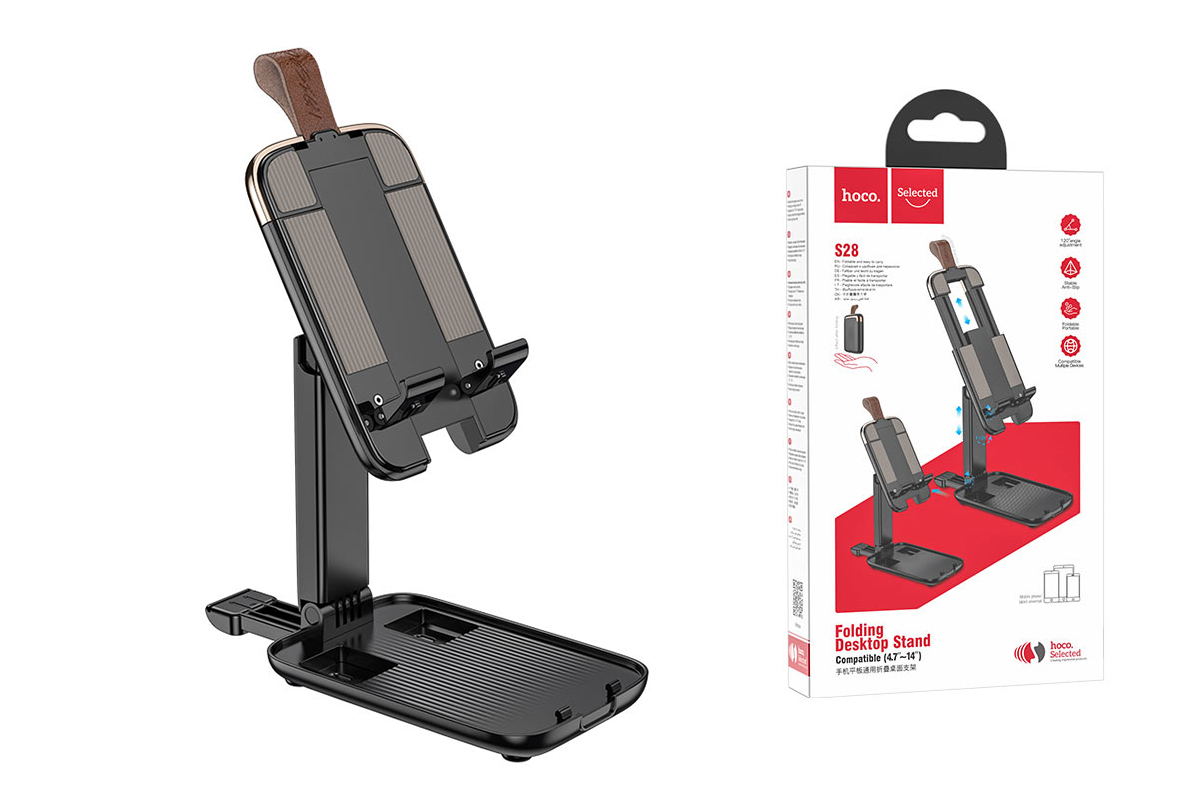 Настольный держатель для смартфона HOCO S28 Dawn  folding desktop stand черный