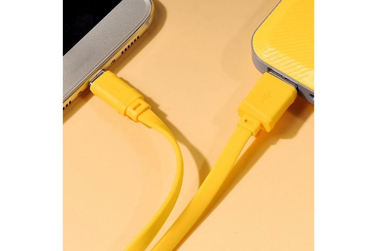 Кабель USB HOCO X5 Bamboo Type-C  желтый, 1 м