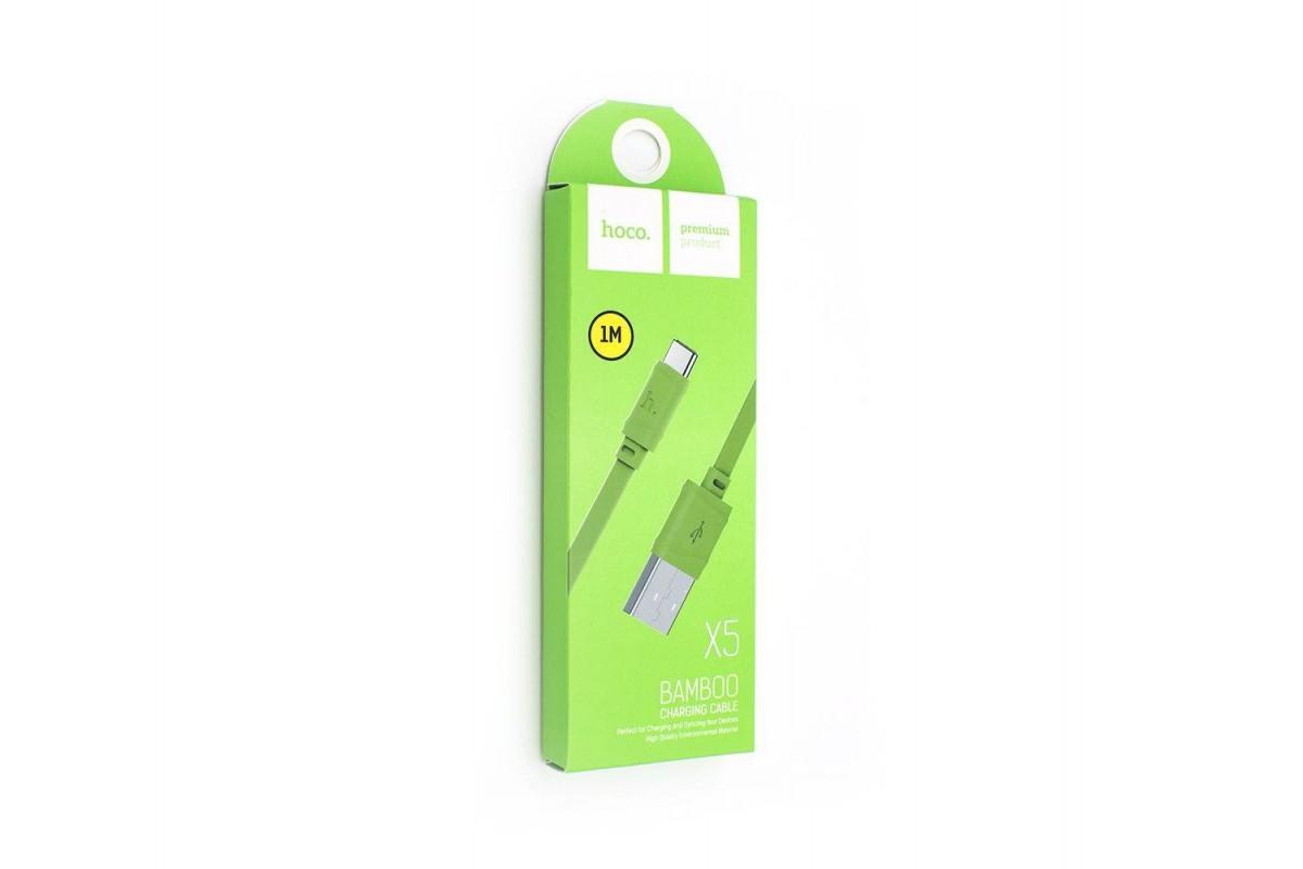 Кабель USB HOCO X5 Bamboo Type-C  зеленый,  1 м