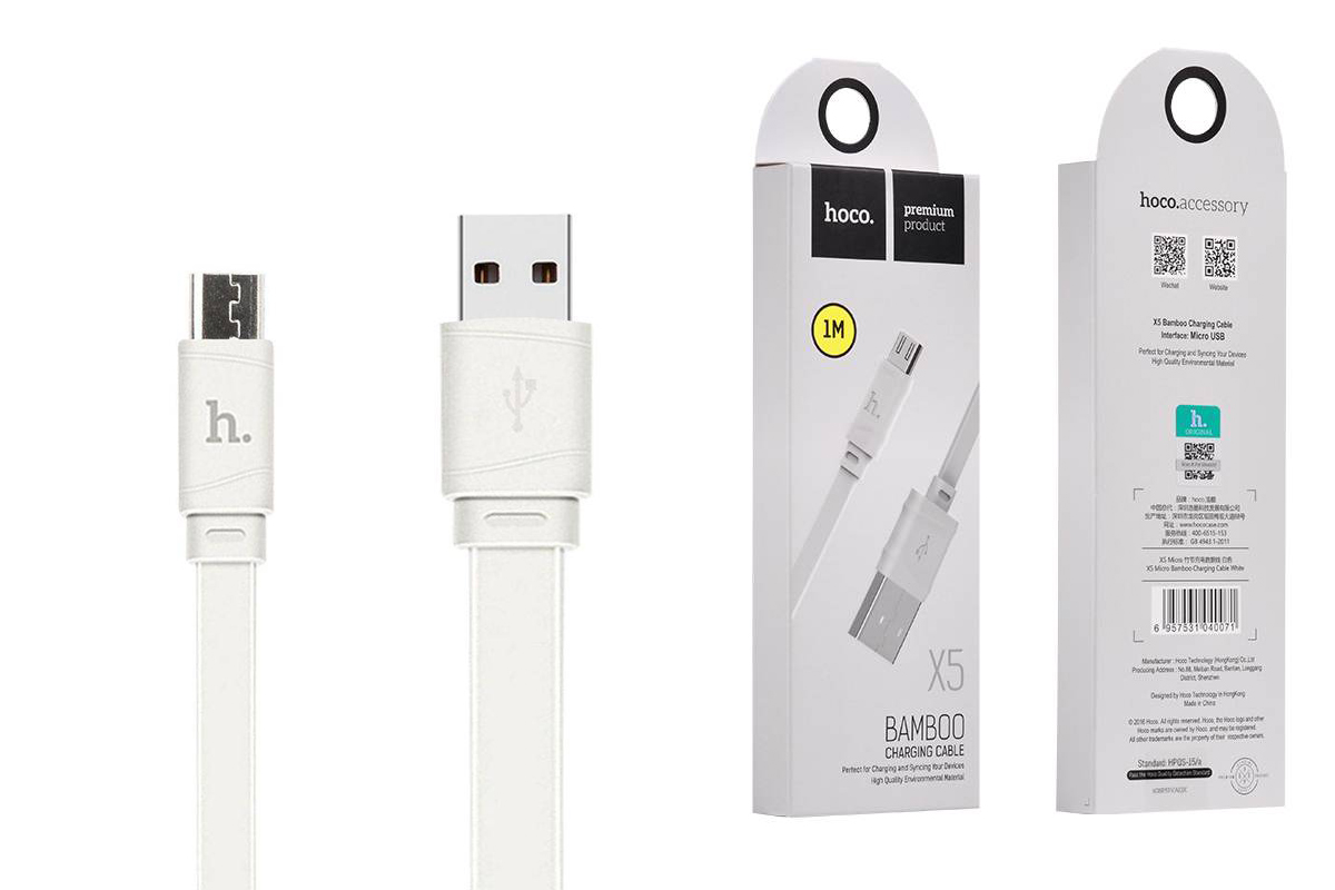 Кабель USB micro USB HOCO X5 Bamboo белый, 1 м