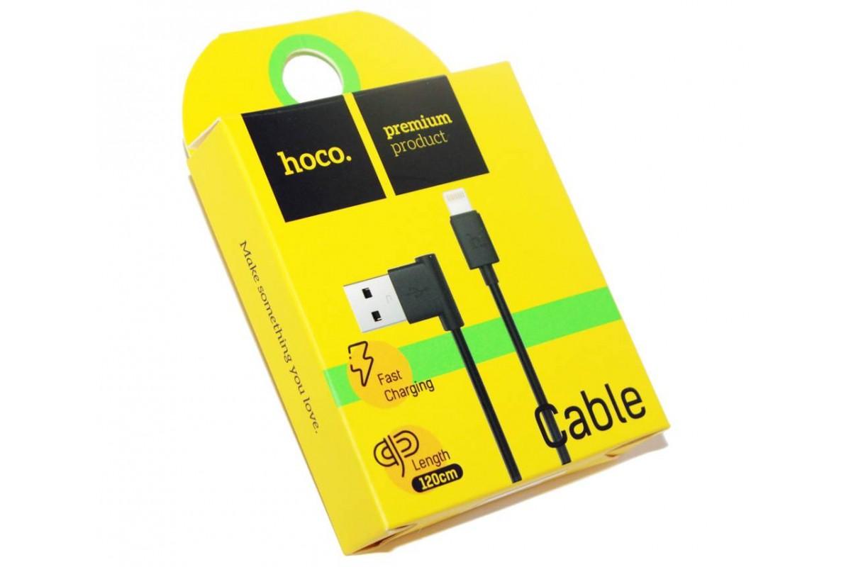 Кабель для iPhone HOCO L Shape lightning cable черный, 1,2 м