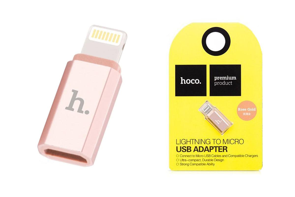Адаптер-переходник HOCO micro USB на lightning connector