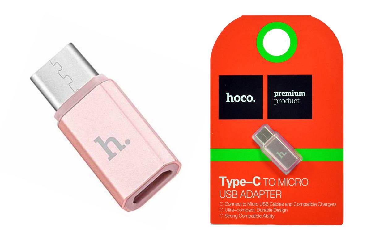 Переходник HOCO с разъема кабеля micro USB на разъем USB Type-C