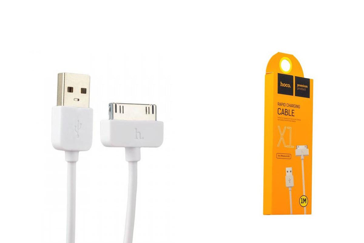 Кабель USB для iPhone 4/4S HOCO X1 Rapid cable for белый, 1 метр