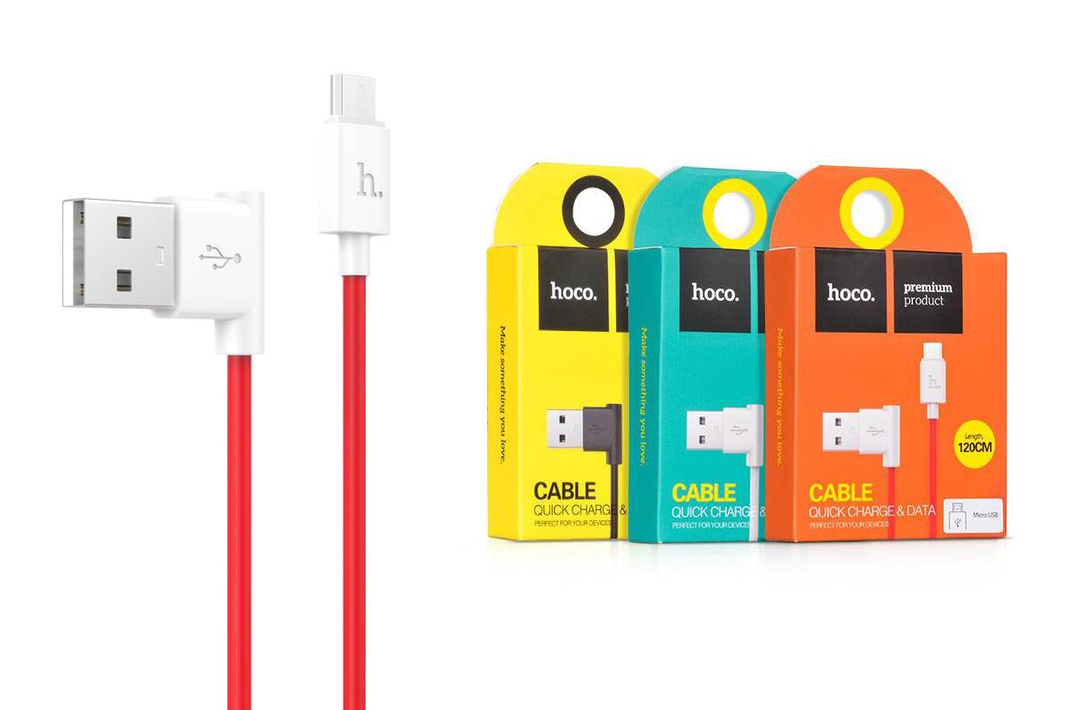 Кабель USB micro USB HOCO L Shape красный, 1.2 м