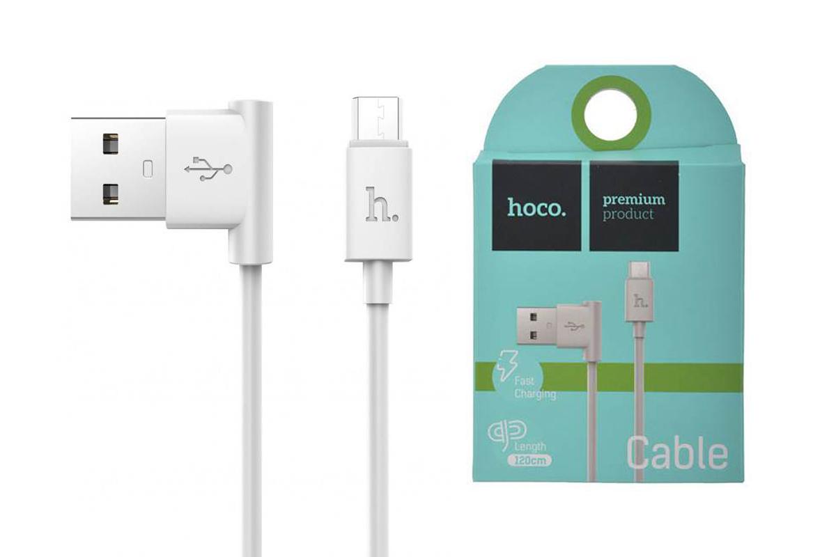 Кабель USB micro USB HOCO L Shape белый, 1.2 м