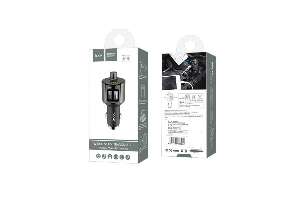 USB MP3 плеер +FM трансмиттер с диспл. HOCO E19 Smar vehicle mounted bluetooth FM launcher