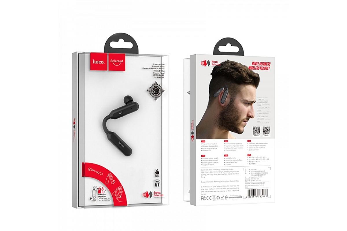 Bluetooth-гарнитура S15 Noble business wireless headset HOCO черная