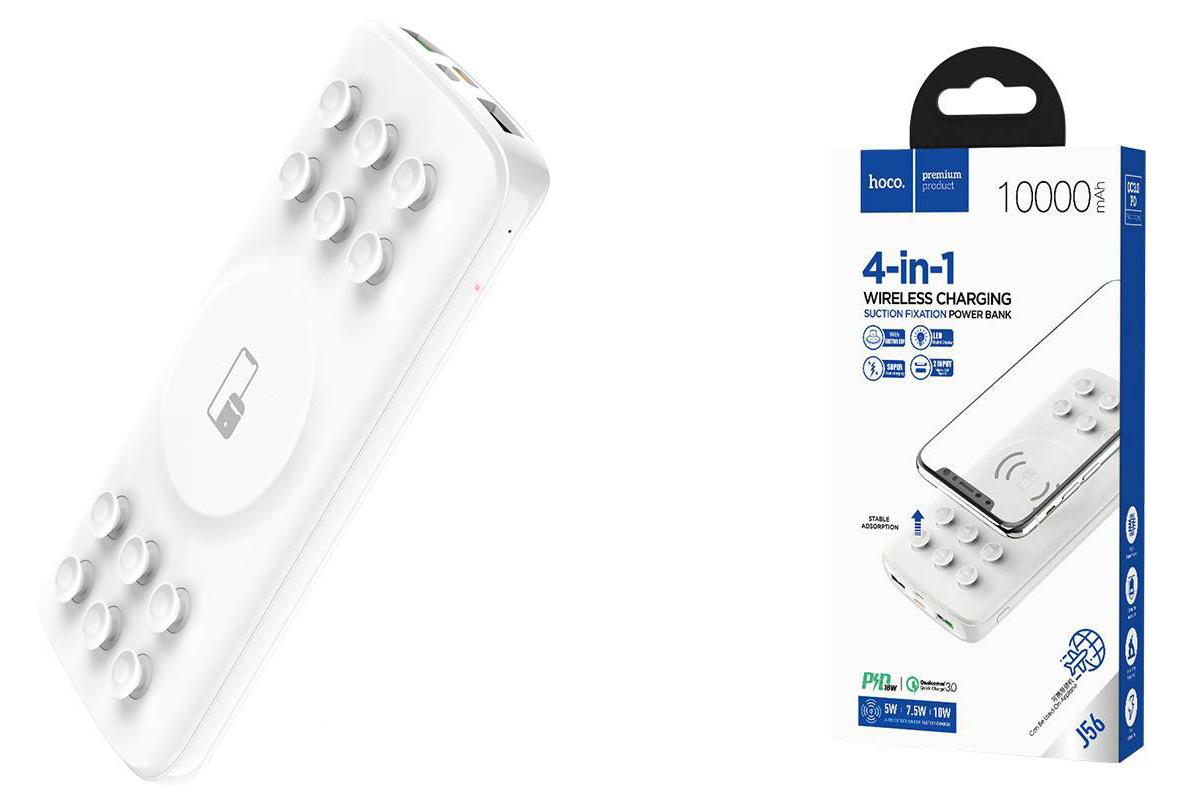 Универсальный дополнительный аккумулятор HOCO  J56 Sea power 10W wireless charging mobile power 10000 mAh белый