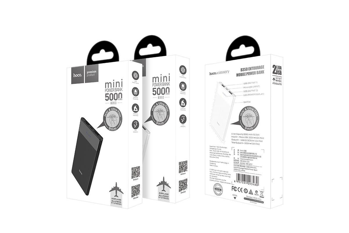 Универсальный дополнительный аккумулятор HOCO B35D Entourage mobile power bank(5000mAh) белый