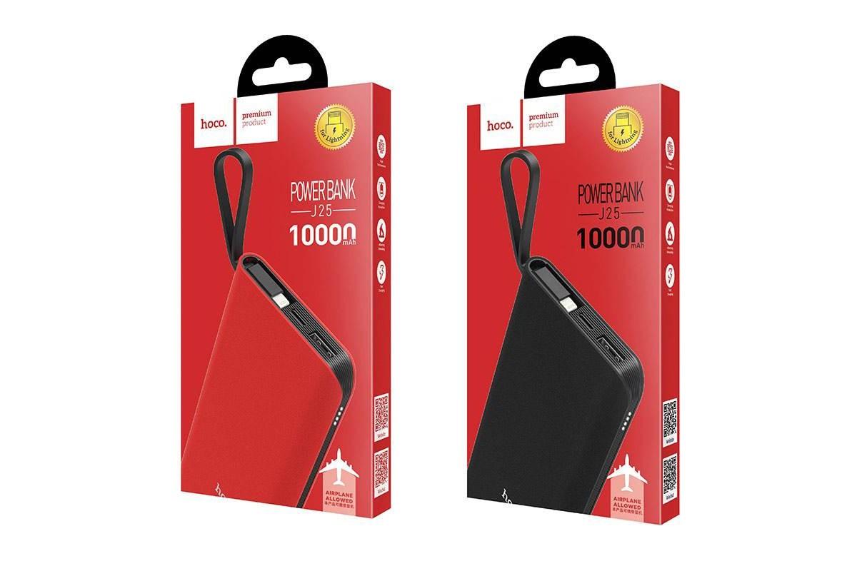 Универсальный дополнительный аккумулятор HOCO  J25 New power mobile power bank Lightning 10000 mAh красный
