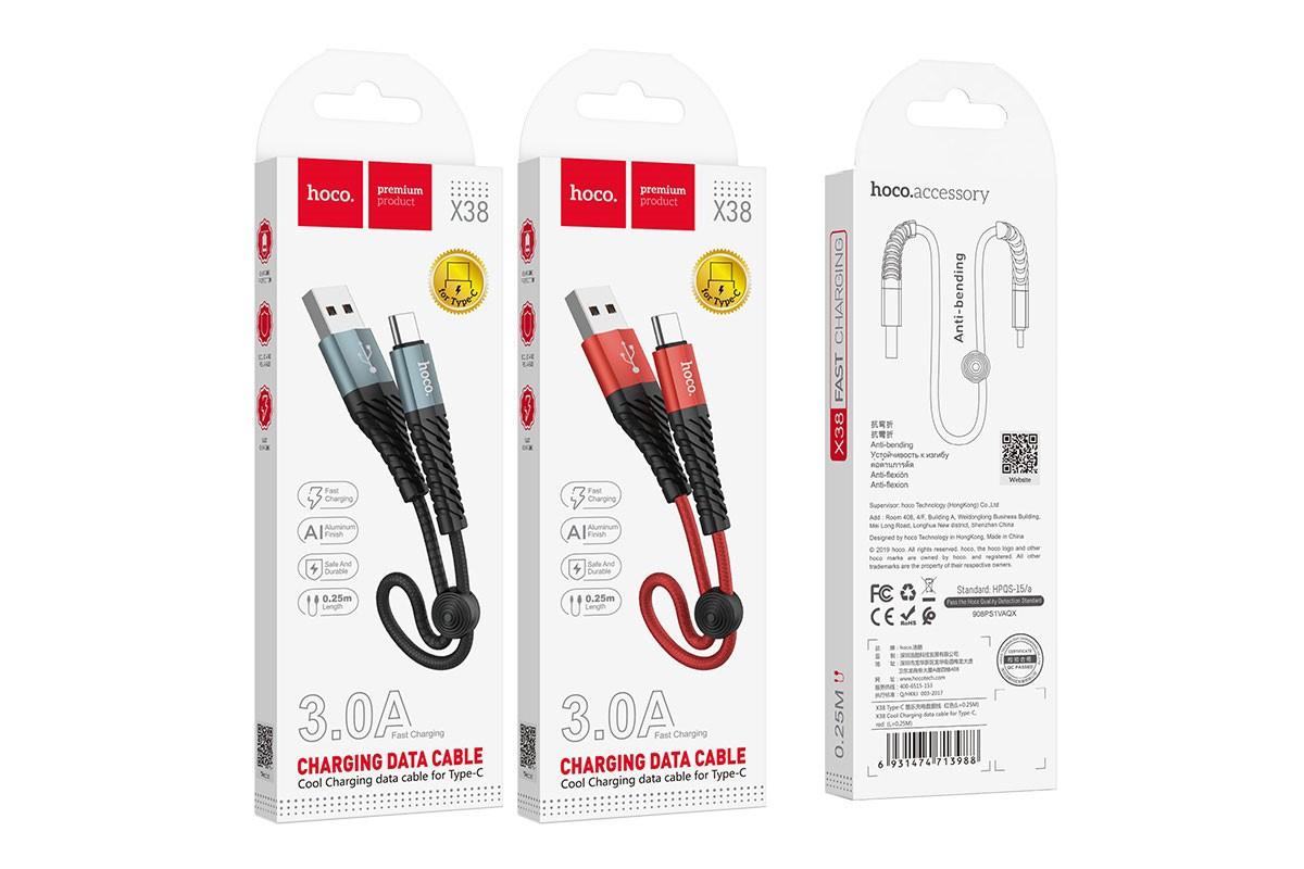 Кабель для iPhone HOCO X38 Cool Charging data cable for Lightning(L=0.25M) красный