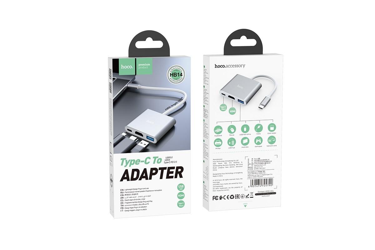 Адаптер USB Type-C (M) --> HDMI (F) + USB3.0 (F) + Type-C PD (F) HOCO HB14
