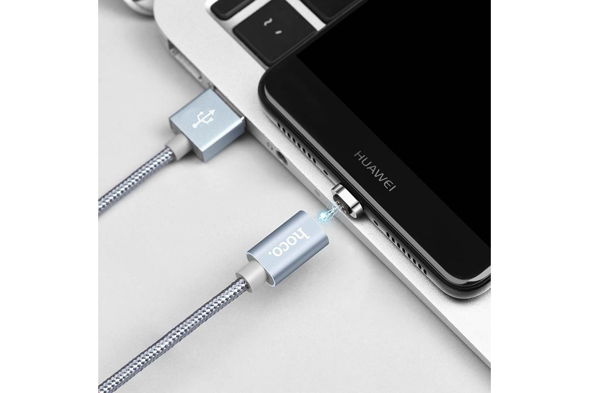 Кабель USB HOCO U40A magnetic adsorption type-c charging cable (серый) 1 метр