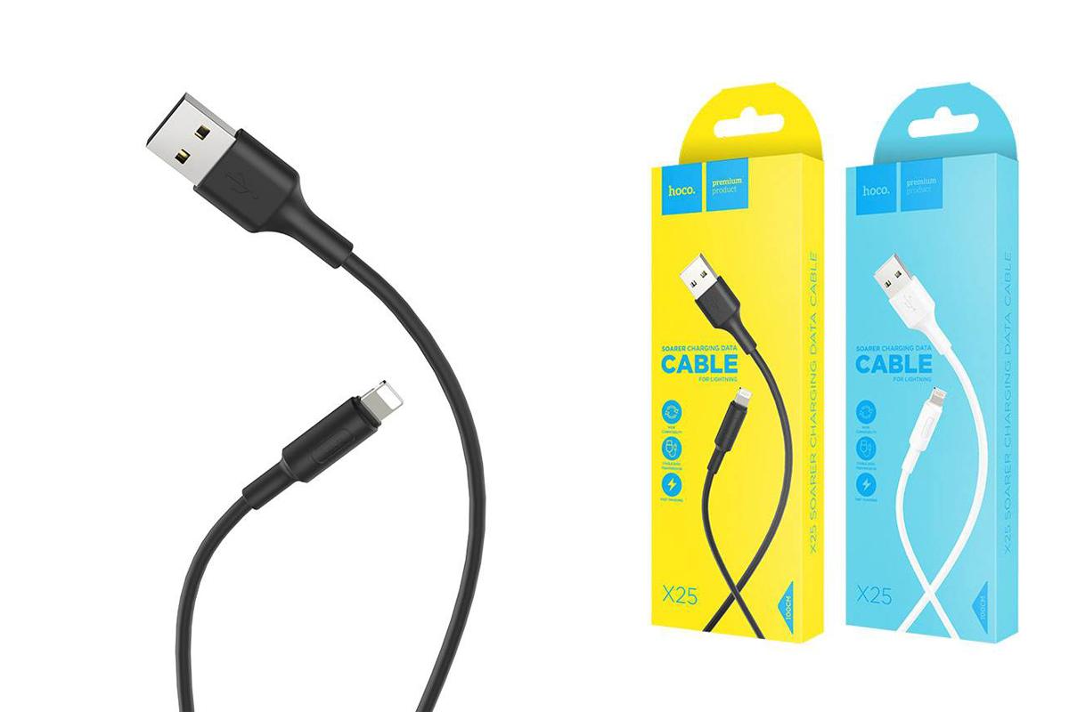 Кабель для iPhone HOCO X25 Soarer charging data cable for lightning 1м черный