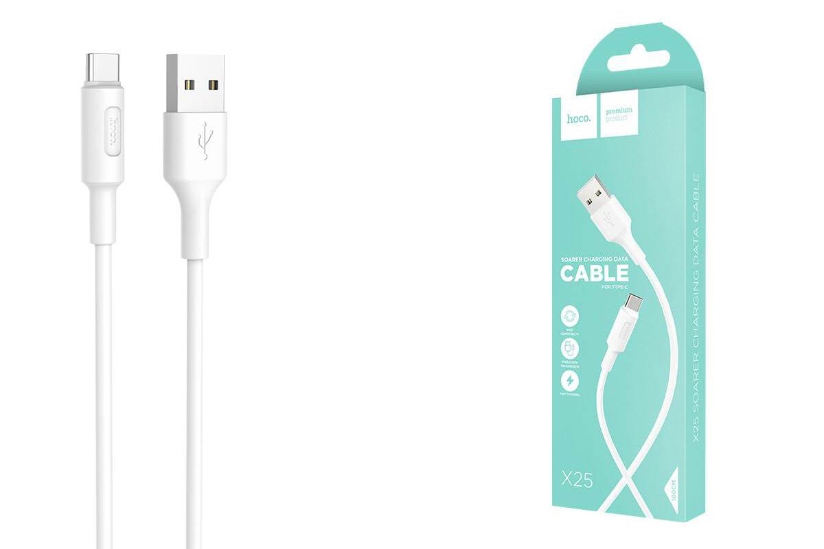 Кабель USB HOCO X25 Soarer charging data cable for Type-C 1 метр белый