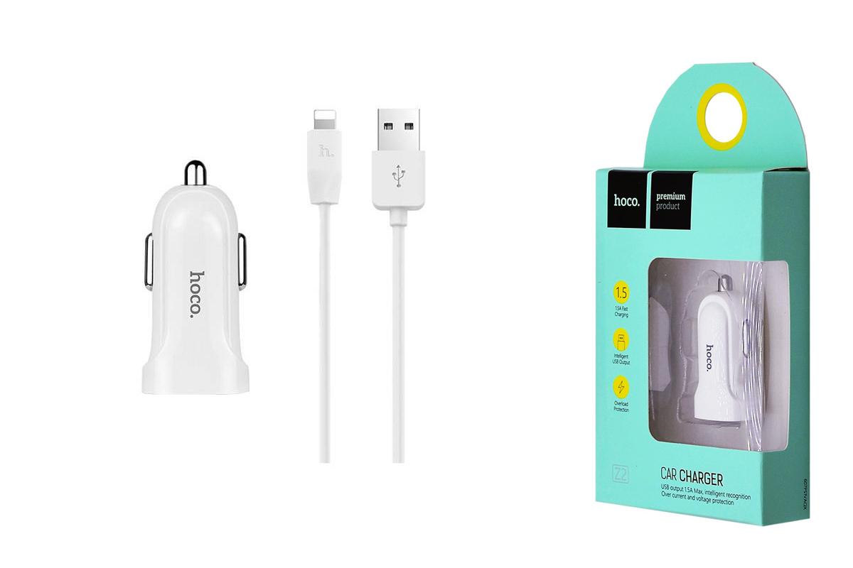 Автомобильное зарядное устройство USB 2000mAh HOCO Z2 + кабель iPhone 5/6/7
