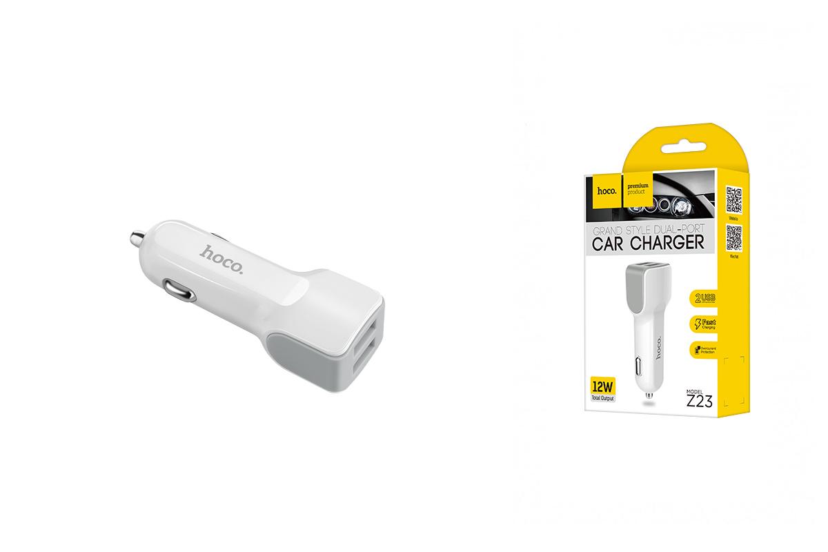 Автомобильное зарядное устройство 2USB HOCO Z23 grand style dual-port car charger 2400 mAh