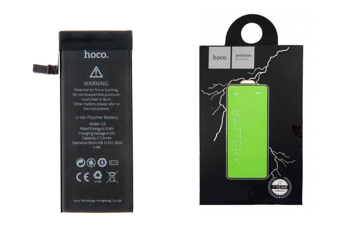 Аккумулятор iPhone 4G Li-ion 1430 mAh HOCO + защитная пленка в подарок !!